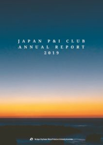 Annual Report 2019 表紙のサムネイル