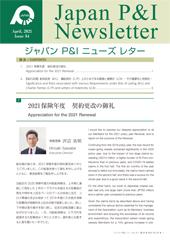Japan P&I Newsletter No.54